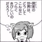 【声優】姉が三森すずこで妹が小倉唯だったら一生彼女出来なくてもいい・・・