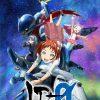 アニメ『ID-0』:谷口悟朗×サンジゲンのオリジナルアニメが4月スタート!追加キャストに金元寿子、上田麗奈