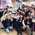 【悲報】声優・東山奈央さんのファンが公式によって開示されるwwwwwww