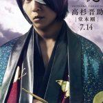 【画像】映画「銀魂」、主要メンバーのビジュアル開示wwwwwwww