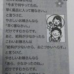 小学四年生男子の理想のお嫁さんの作文wwwwwwwwwwww