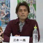三木一馬氏「今の編集者は目先の売上欲しさにコンテンツの青田買いをするような状態になっている」
