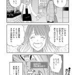 【悲報】ドラクエ公式漫画、ユーザードン引きな展開にwwwwwwww