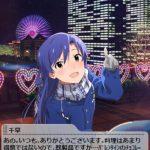 【悲報】アイマスP、アイドルから貰ったチョコを投げるwwwwwwwww