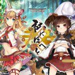 【ゲーム】今度は神社が美少女に擬人化!DMM、新作ブラウザゲーム「社にほへと」を発表wwwwwwwwww
