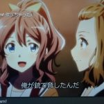【悲報】アニメ『バンドリ』、字幕でやらかすwwwwww