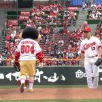 【速報】野原しんのすけ(5)、広島で始球式をするwwwwwwww