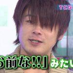 【悲報】声優の松岡くんが女子レスラーみたいになってるwwwwwwww