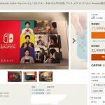 【悲報】ニンテンドースイッチさん、カタログだけで1万円以上で売れてしまうwwwwwwwwwww