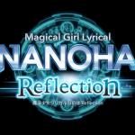劇場アニメ「魔法少女リリカルなのは Reflection」本予告第一弾公開!