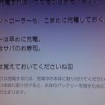 【朗報】任天堂さん、とんでもないジョークを披露するwwwwwwww
