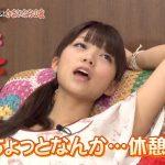 【悲報】声優・三森すずこさん、多忙すぎて老ける