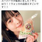 【悲報】声優・上坂すみれさんのファン、異常者しかいない