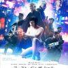 ハリウッド実写映画版「攻殻機動隊」の責任者が興行的惨敗にコメント「素子(日本人)を白人(漂白化)にしたのが敗因」