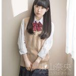 【声優】東山奈央さん、新シングルで制服姿を披露!MVで同級生に恋する少女に