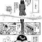 【悲報】いちご100%続編、大学生東城とどこぞのガキのオネショタもの