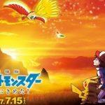 【悲報】ポケモン20周年映画、タケシとカスミが出ない