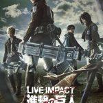 【舞台】「進撃の巨人」公演中止が決定、アクロバット監督の吉野和剛の落下死亡事故を受けて