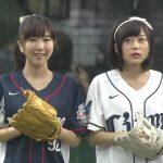 【悲報】水瀬いのり(21)さん、茅野愛衣(29)さんの始球式wwwwwwww