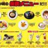 コロコロコミックカフェの飯wwwwwwww