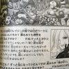 【悲報】尾田栄一郎先生「姉に発情するやつなんておらんでしょ」