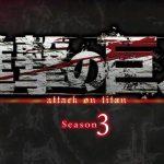 TVアニメ『進撃の巨人』Season3が2018年にスタート決定!