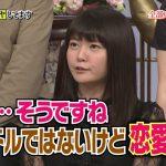 【朗報】声優竹達彩奈さん(28)、処女だった。