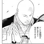 【テニヌ】波動球、108式から216式まで増えるwwwwwwww