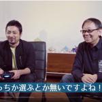 【悲報】山田孝之さん、ドラクエ5の結婚イベントがトラウマになるwwwwww