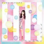 麻倉ももさん、声優なのにアニメに出なくてCDを1万枚売る!