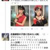 【悲報】美人声優・上坂すみれさんに「ママァァァ」とツイートしただけの人物、ブロックされるwwwwwww