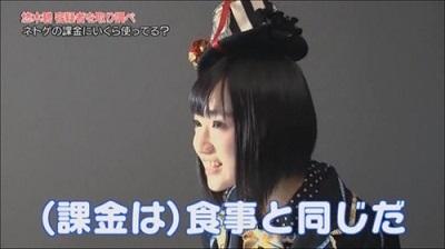 【朗報】悠木碧さん、ひたすらFGOに媚びる