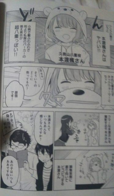 【悲報】 声優の本渡楓さん、メインキャラを数多く演じたのに1つも売れなかった模様